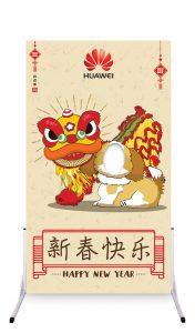 Huawei Chinese New Year animals dragon dog