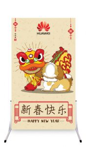 Huawei Chinese New Year animals dragon dog